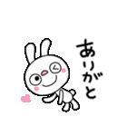 ふんわかウサギ(基本セット)(個別スタンプ:11)