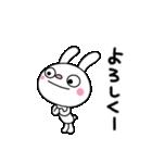 ふんわかウサギ(基本セット)(個別スタンプ:12)