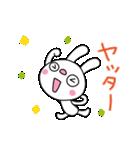 ふんわかウサギ(基本セット)(個別スタンプ:13)
