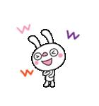 ふんわかウサギ(基本セット)(個別スタンプ:14)