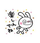 ふんわかウサギ(基本セット)(個別スタンプ:15)