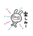 ふんわかウサギ(基本セット)(個別スタンプ:16)