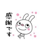 ふんわかウサギ(基本セット)(個別スタンプ:17)