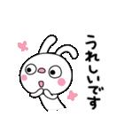 ふんわかウサギ(基本セット)(個別スタンプ:18)
