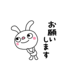 ふんわかウサギ(基本セット)(個別スタンプ:19)