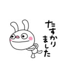 ふんわかウサギ(基本セット)(個別スタンプ:20)
