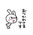 ふんわかウサギ(基本セット)(個別スタンプ:21)