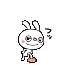 ふんわかウサギ(基本セット)(個別スタンプ:22)