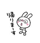 ふんわかウサギ(基本セット)(個別スタンプ:23)