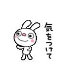 ふんわかウサギ(基本セット)(個別スタンプ:24)