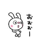 ふんわかウサギ(基本セット)(個別スタンプ:25)