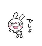 ふんわかウサギ(基本セット)(個別スタンプ:26)