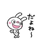 ふんわかウサギ(基本セット)(個別スタンプ:27)