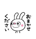 ふんわかウサギ(基本セット)(個別スタンプ:28)