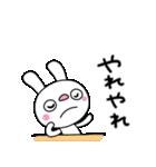 ふんわかウサギ(基本セット)(個別スタンプ:29)