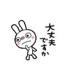 ふんわかウサギ(基本セット)(個別スタンプ:30)