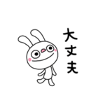 ふんわかウサギ(基本セット)(個別スタンプ:31)