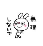 ふんわかウサギ(基本セット)(個別スタンプ:32)