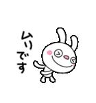 ふんわかウサギ(基本セット)(個別スタンプ:33)