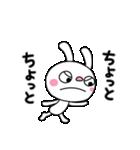 ふんわかウサギ(基本セット)(個別スタンプ:34)
