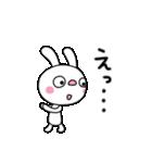 ふんわかウサギ(基本セット)(個別スタンプ:35)