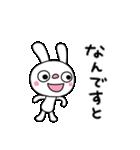 ふんわかウサギ(基本セット)(個別スタンプ:37)