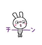 ふんわかウサギ(基本セット)(個別スタンプ:38)