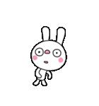 ふんわかウサギ(基本セット)(個別スタンプ:39)