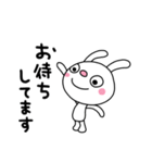ふんわかウサギ(基本セット)(個別スタンプ:40)