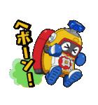ヘボット!(個別スタンプ:01)