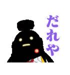 ヘボット!(個別スタンプ:03)