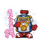 ヘボット!(個別スタンプ:09)