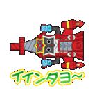 ヘボット!(個別スタンプ:25)