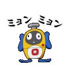 ヘボット!(個別スタンプ:27)