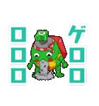 ヘボット!(個別スタンプ:29)