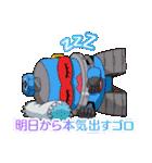 ヘボット!(個別スタンプ:31)