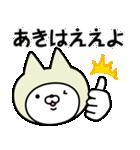 【あき】の関西弁の名前スタンプ(個別スタンプ:05)