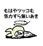 【あき】の関西弁の名前スタンプ(個別スタンプ:24)