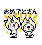 【あき】の関西弁の名前スタンプ(個別スタンプ:25)