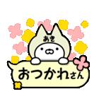 【あき】の関西弁の名前スタンプ(個別スタンプ:26)