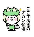 【あき】の関西弁の名前スタンプ(個別スタンプ:27)