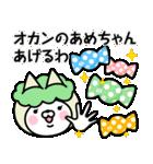 【あき】の関西弁の名前スタンプ(個別スタンプ:28)