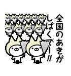 【あき】の関西弁の名前スタンプ(個別スタンプ:36)