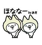 【あき】の関西弁の名前スタンプ(個別スタンプ:40)
