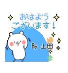 (40個入)山田の元気な敬語入り名前スタンプ(個別スタンプ:01)