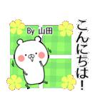 (40個入)山田の元気な敬語入り名前スタンプ(個別スタンプ:02)