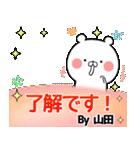 (40個入)山田の元気な敬語入り名前スタンプ(個別スタンプ:06)