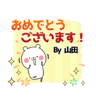 (40個入)山田の元気な敬語入り名前スタンプ(個別スタンプ:11)