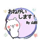 (40個入)山田の元気な敬語入り名前スタンプ(個別スタンプ:18)