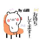 (40個入)山田の元気な敬語入り名前スタンプ(個別スタンプ:22)